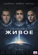 Афиша кинотеатра Юбилейный c 31марта2017