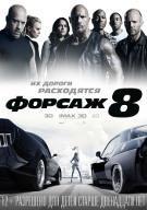"""Афиша кинотеатра """"Юбилейный"""" c 15апреля2017"""