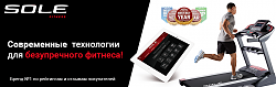 Мировые бренды House и Cropp открывают в Минске флагманские магазины