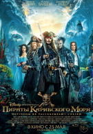 """Афиша кинотеатра """"Юбилейный"""" c 08июня2017"""