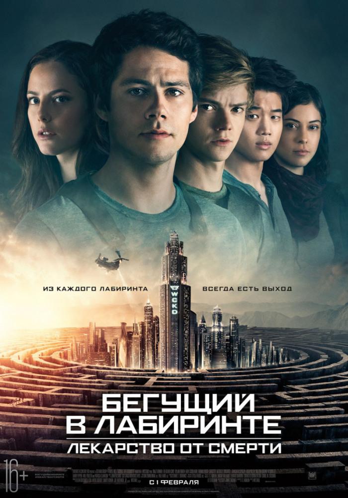 """Афиша кинотеатра """"Юбилейный"""" c 01февраля2018 года"""