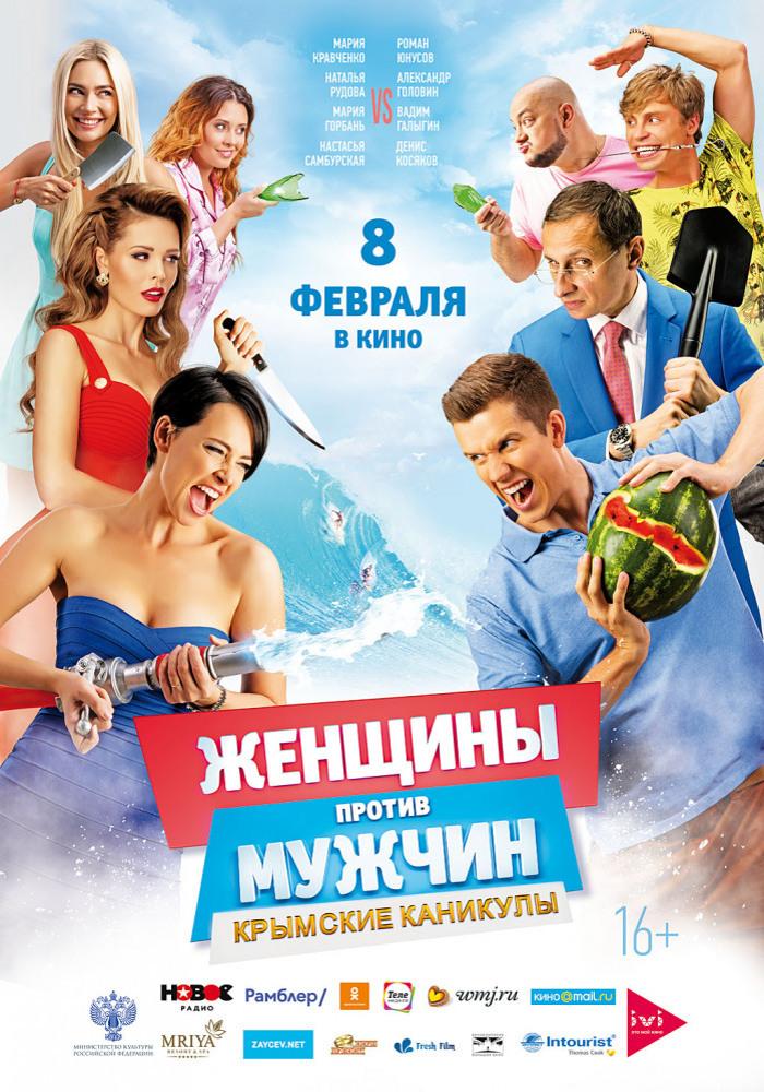 """Афиша кинотеатра """"Юбилейный"""" c 08февраля2018 года"""