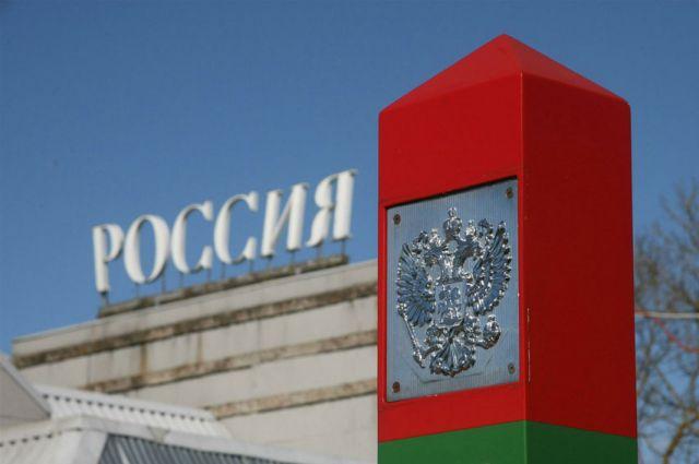 На границе Беларуси и России во время ЧМ-2018 по футболу появятся временные пункты досмотра