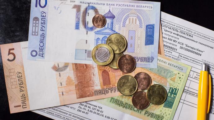 В Беларуси пересмотрели список тех, кто может получать субсидии на ЖКУ. Тунеядцев из него исключили