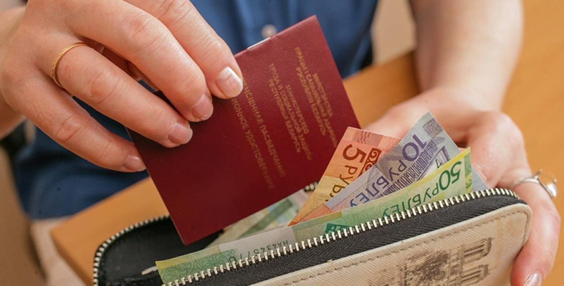 В Беларуси для женщин хотят повысить пенсионный возраст