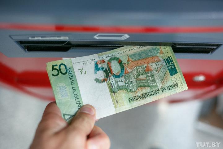 В Беларуси создали базу данных о доходах населения