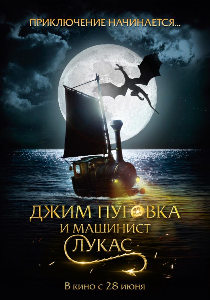 """Афиша кинотеатра """"Юбилейный"""" c 05 июля 2018 года"""