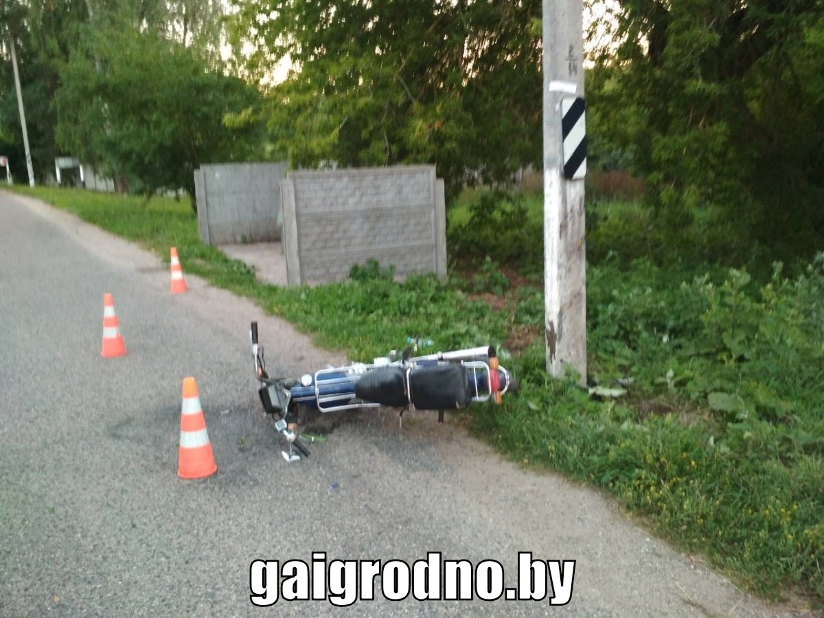 Под Гродно водитель мопеда попал в реанимацию