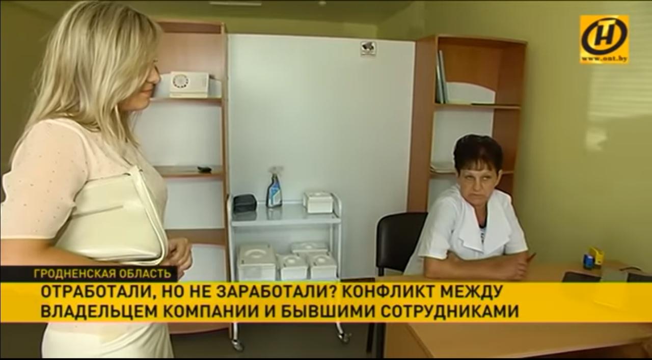 В Лиде наниматель отказывается платить людям, которых даже официально не устроил на работу