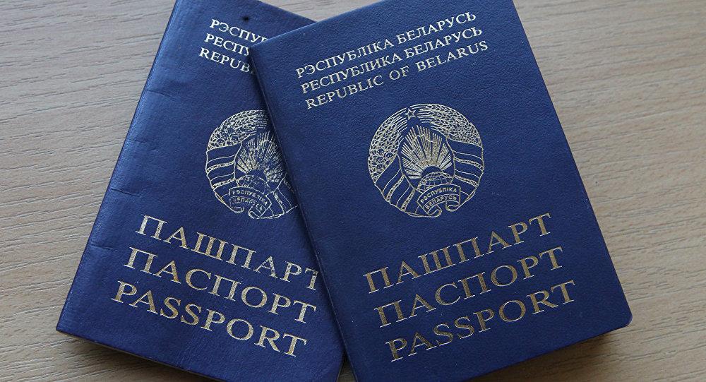 Белорусы могут посещать 43 страны без визы