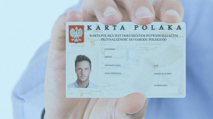 Каждая пятая карта поляка в Гродно выдана с ошибкой