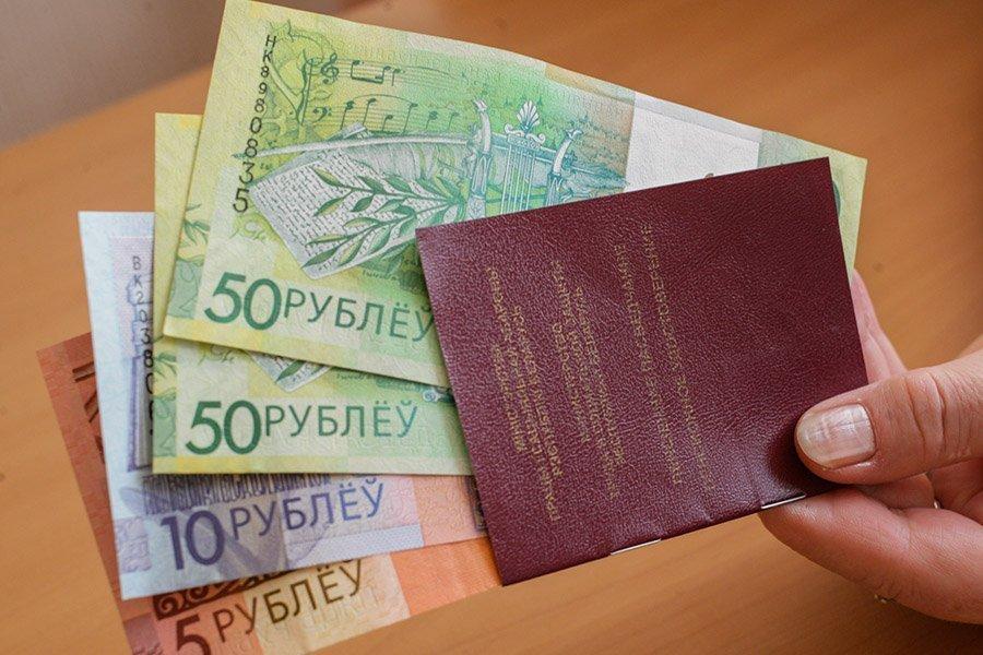 С 1 ноября в Беларуси повышаются пенсии