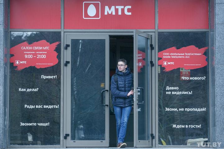 В Лиде женщина задолжала МТС 1,8 рубля и получила иск от взыскателей долгов