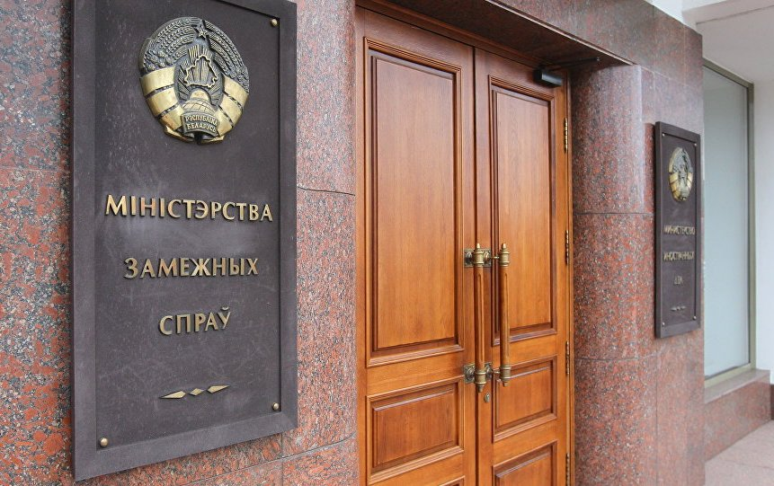 ЕС и Беларусь решили сложные вопросы по упрощению визового режима
