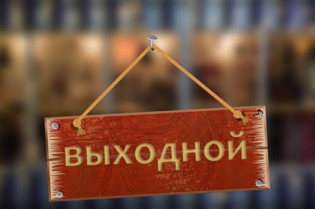 В Беларуси стал известен график переноса рабочих дней в 2019 году