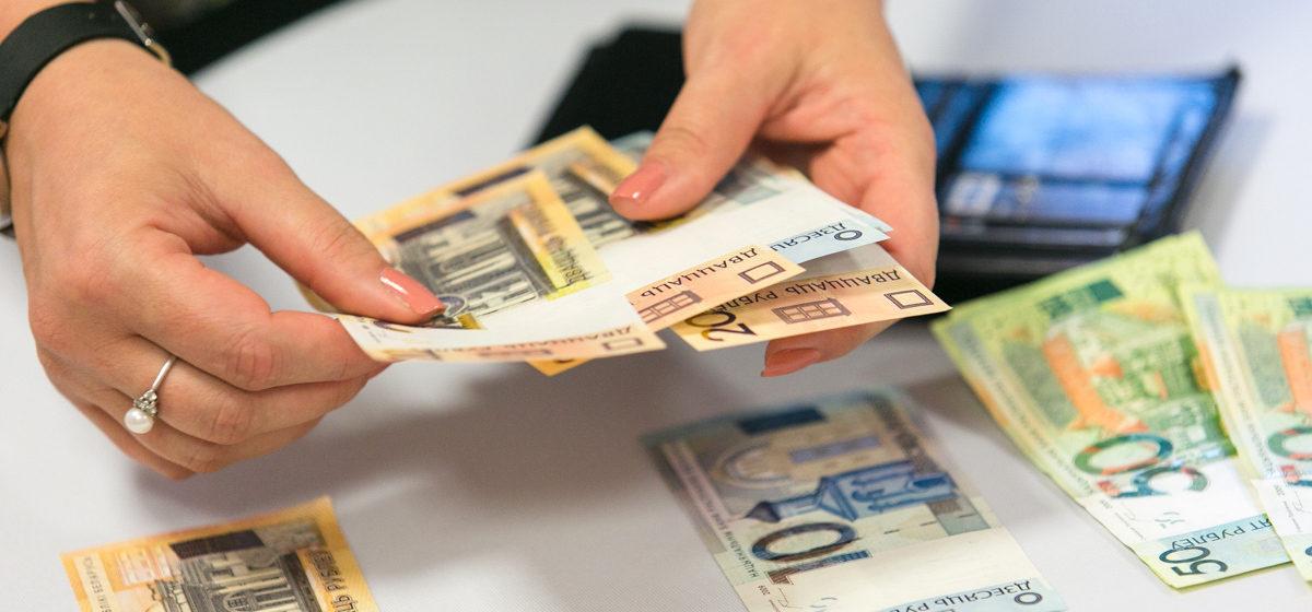 С 1 января в Беларуси вырастет базовая величина