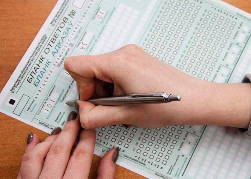 В Беларуси 11 июня стартует централизованное тестирование