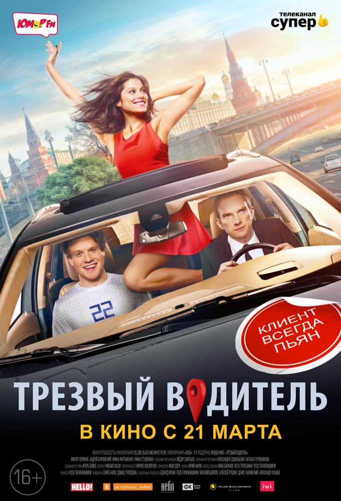 """Афиша кинотеатра """"Юбилейный"""" c 21 марта 2019 года"""