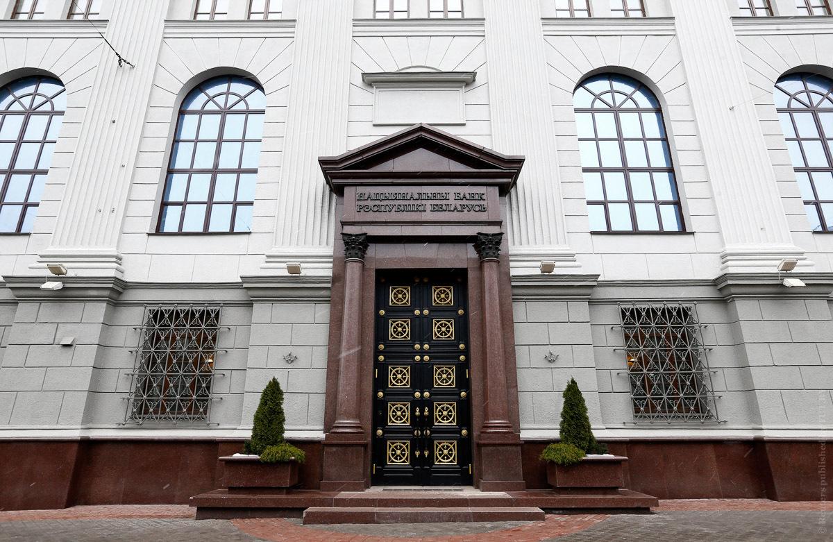 Нацбанк Беларуси ожидает замедления инфляции