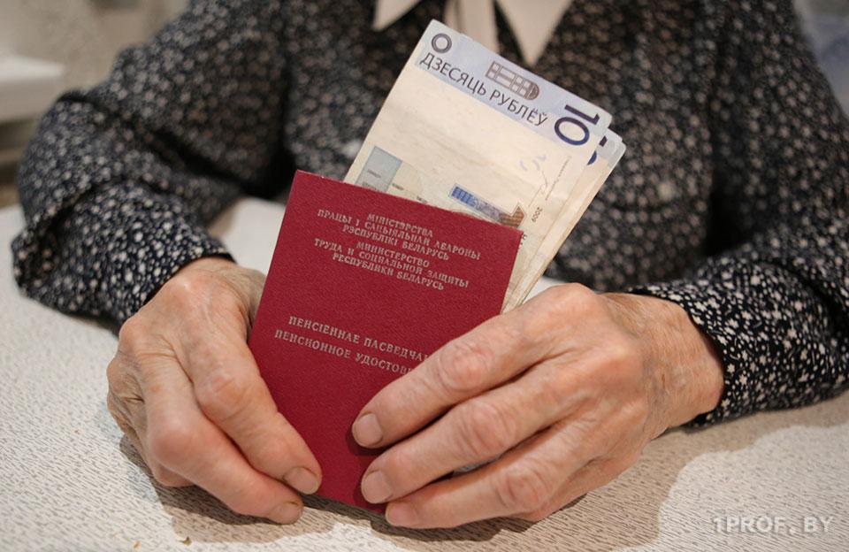 В Беларуси задумались о новой пенсионной реформе