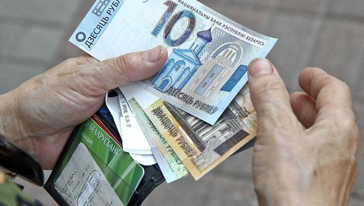 В Беларуси с 4 мая начнется досрочная выплата пенсий