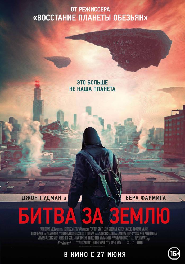 "Афиша кинотеатра ""Юбилейный"" c 27 июня 2019 года"