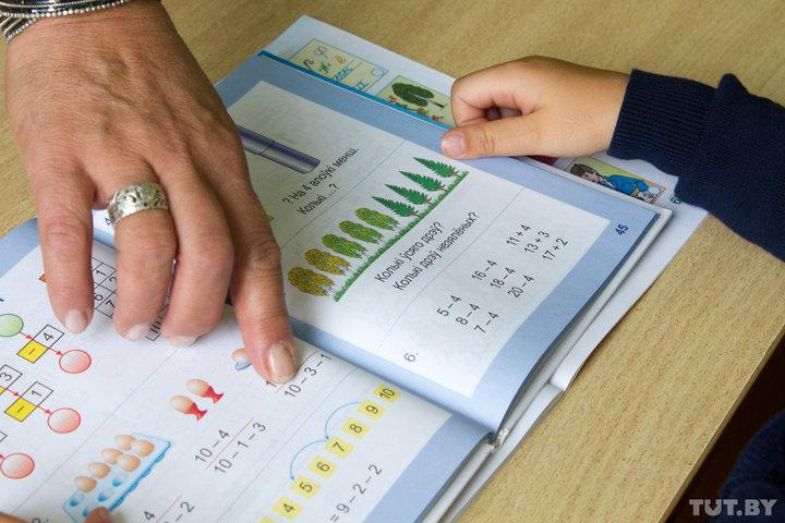 В Беларуси учителям и воспитателям с 2020 года будут платить по-новому