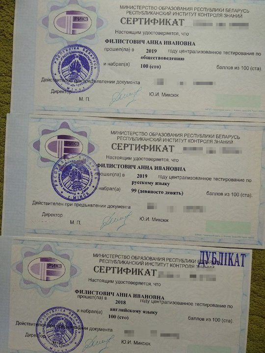 отличница из Гродно бросила универ, снова пошла на ЦТ и набрала 399 баллов, чтобы поступить на факультет мечты