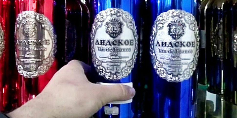 В Китае обнаружили вино «Лидское»: комментарии лидских пивоваров
