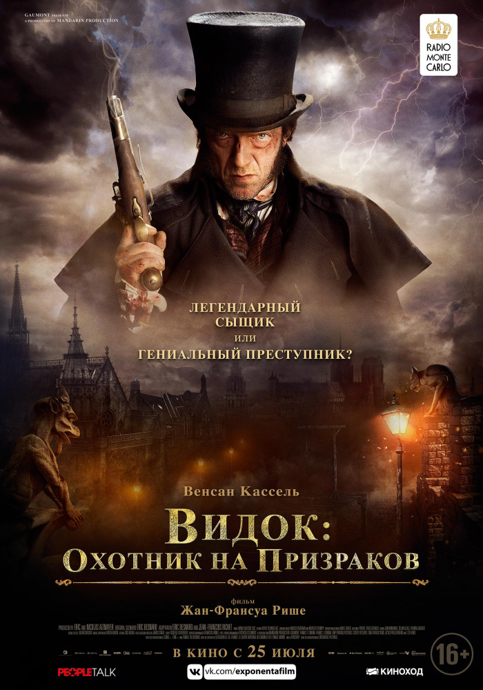 """Афиша кинотеатра """"Юбилейный"""" c 25 июля 2019 года"""