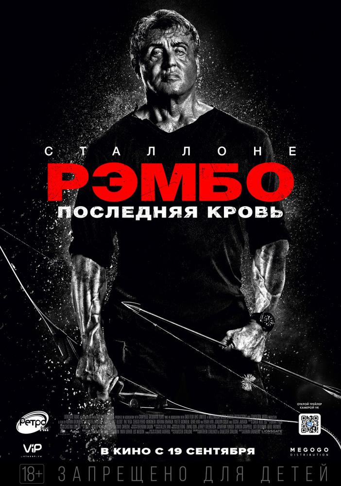 """Афиша кинотеатра """"Юбилейный"""" c 19 сентября 2019 года"""
