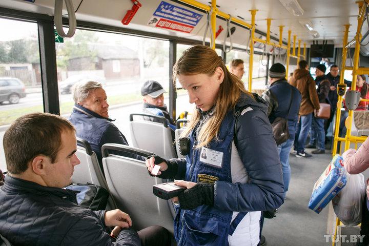 В Беларуси хоят поднять цену проезда в городском транспорте