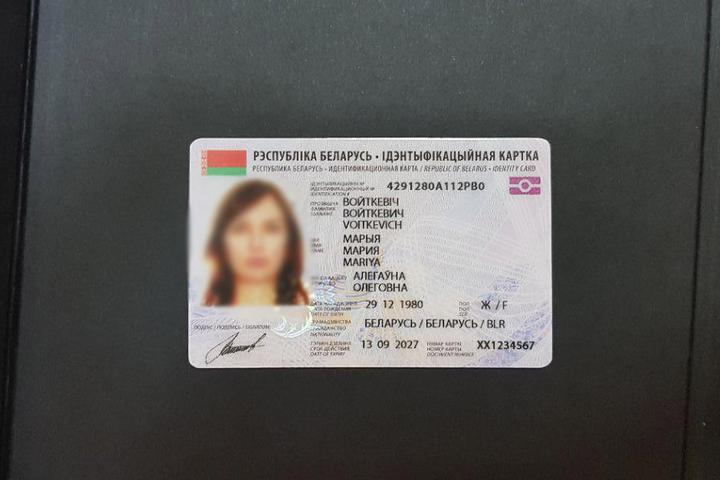 МВД рассказало, как будут работать биометрические паспорта и ID карты с 2021 года