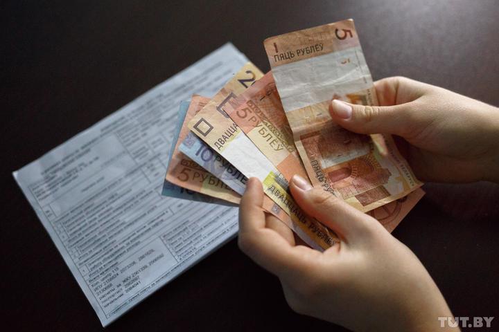 В Беларуси подписан указ о повышении тарифов на ЖКУ