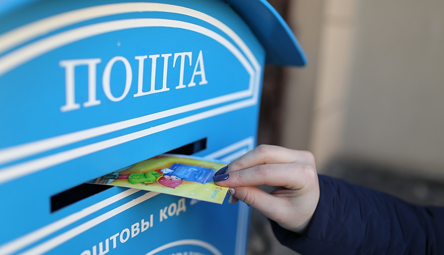В Беларуси внесены изменения в правила оказания услуг почтовой связи