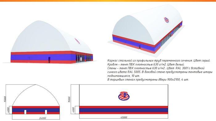 В Лиде построят уникальный крытый стадион для мини-футбола