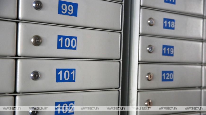 В Беларуси можно будет отказаться от поучения рекламных листовок в почтовые ящики