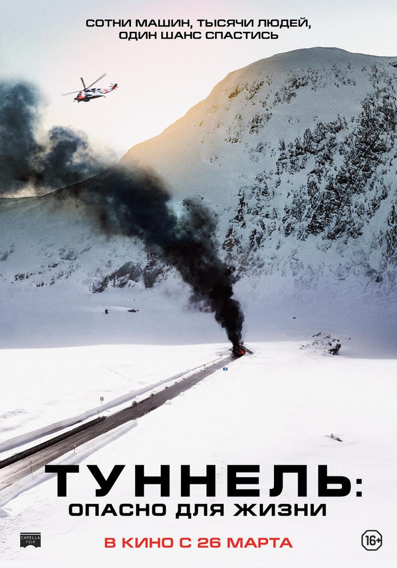 """Афиша кинотеатра """"Юбилейный"""" c 04 апреля 2020 года"""