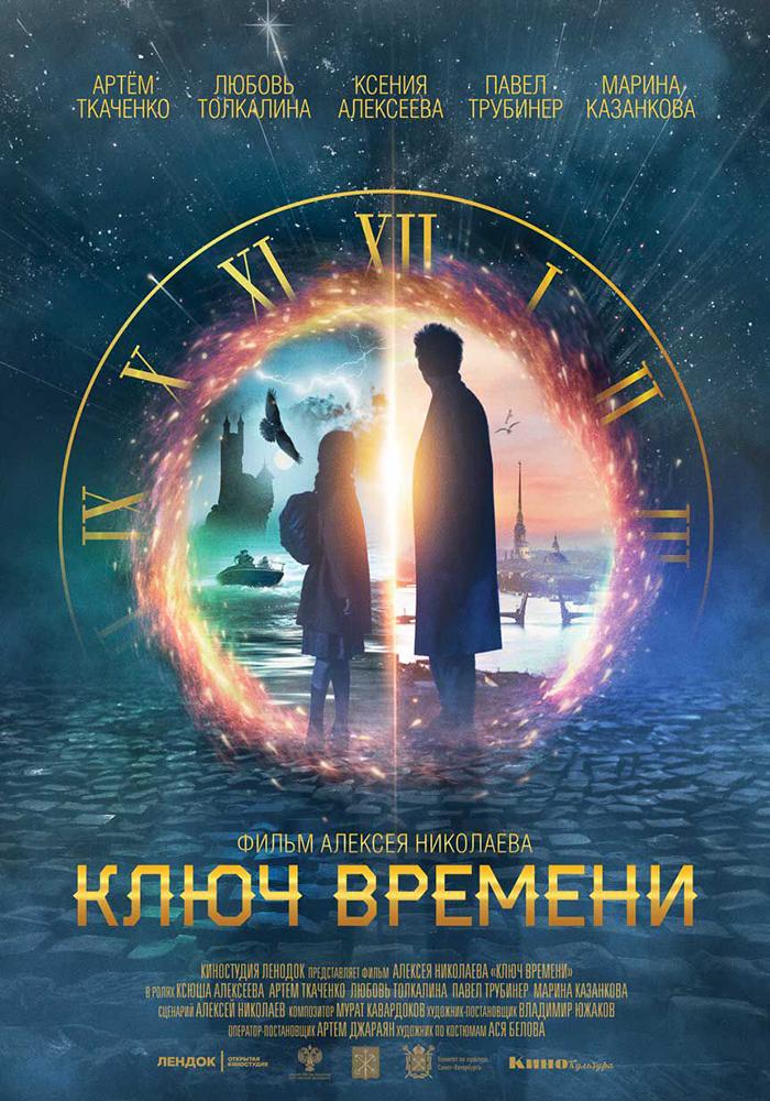 """Афиша кинотеатра """"Юбилейный"""" c 06 августа 2020 года"""