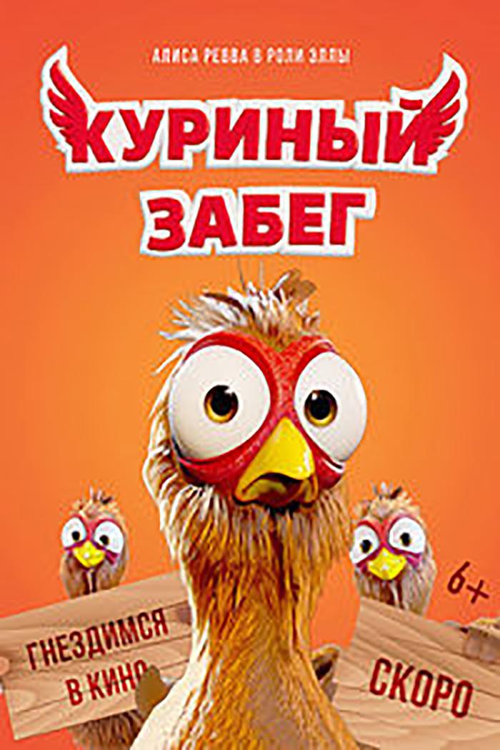 """Афиша кинотеатра """"Юбилейный"""" c 03 сентября 2020 года"""