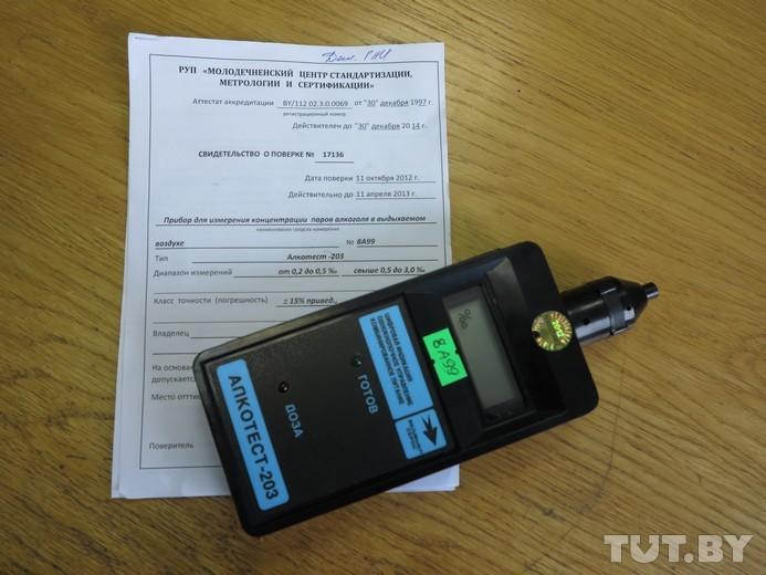 В Беларуси изменилась процедура освидетельствования водителей