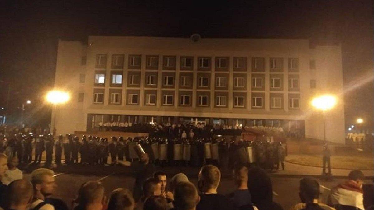 В Лиде применили слезоточивый газ во время акции протеста
