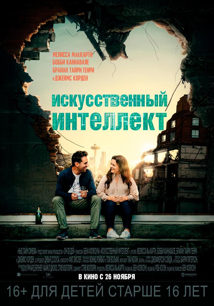 """Афиша кинотеатра """"Юбилейный"""" c 03 декабря 2020 года"""