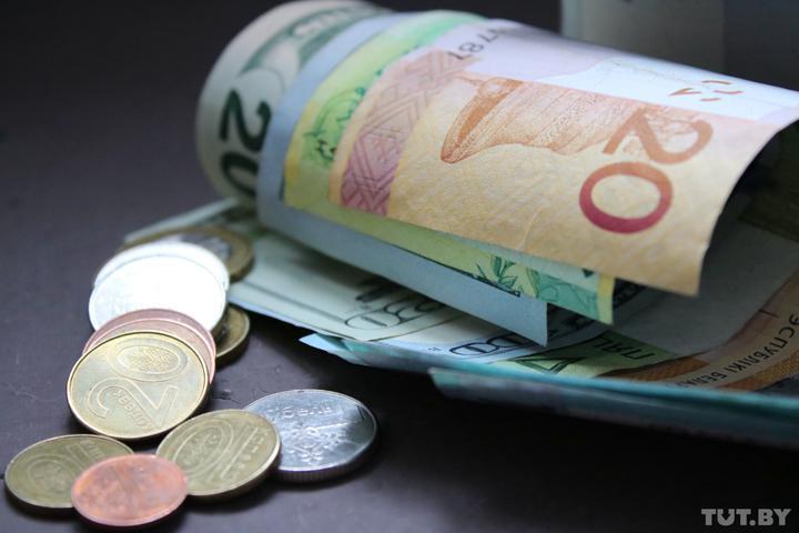 В Беларуси базовую величину планируют повысить: вырастут пошлины иштрафы