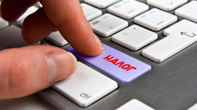 В Беларуси создается новая система учета доходов