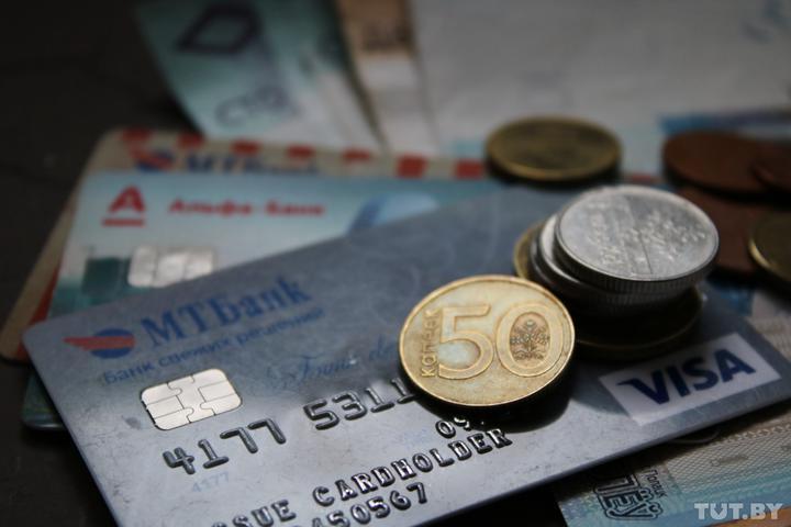 В Беларуси максимальную сумму по платежам урезали, а льготу по налогу на кешбэк продлили
