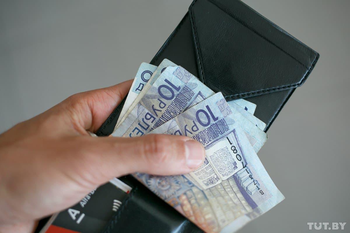 В апреле в Беларуси ожидается немало новшеств, которые могут повлиять наблагосостояние