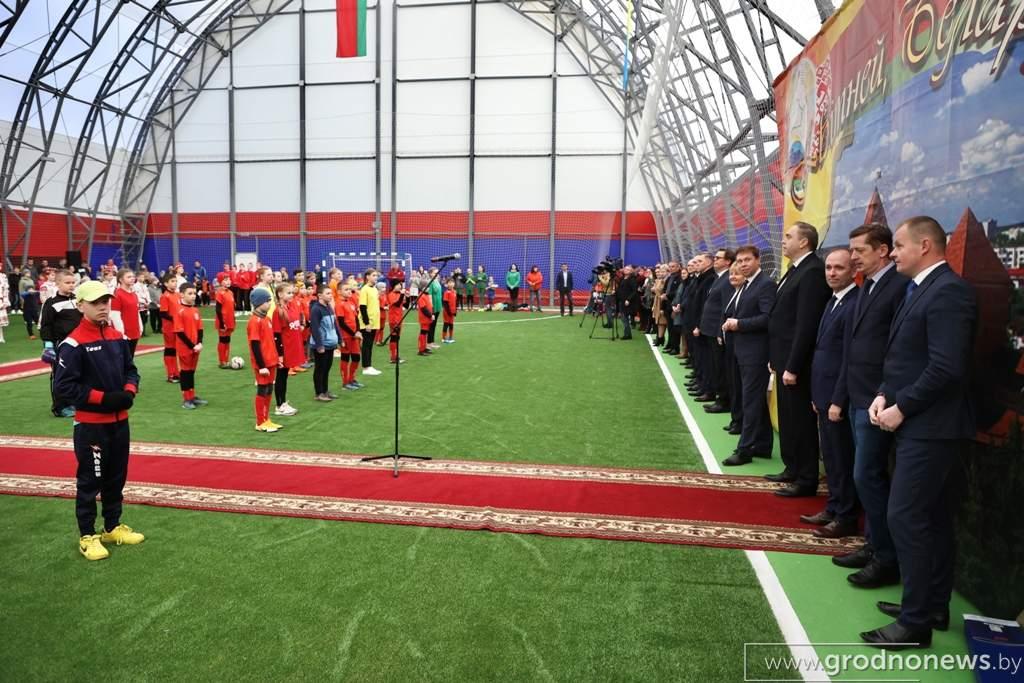 В Лиде открыли футбольный манеж