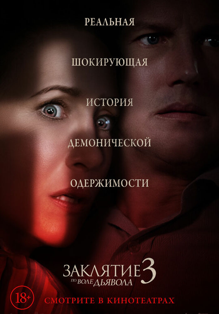 "Афиша кинотеатра ""Юбилейный"" c 10 июня 2021 года"