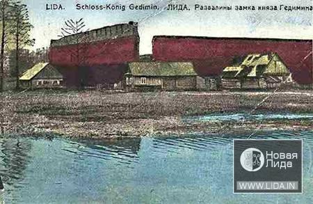 Паштоўка з выявай замку на пачатку XX  ст.
